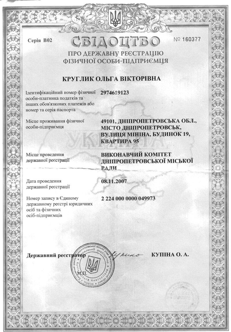 договор консультационные услуги бланк